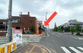 法隆寺方面から来た場合郵便局隣が当院